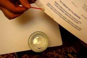 Вывести пятно с бумаги