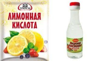 Лимонная кислота и уксусная
