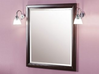 Чистое зеркало