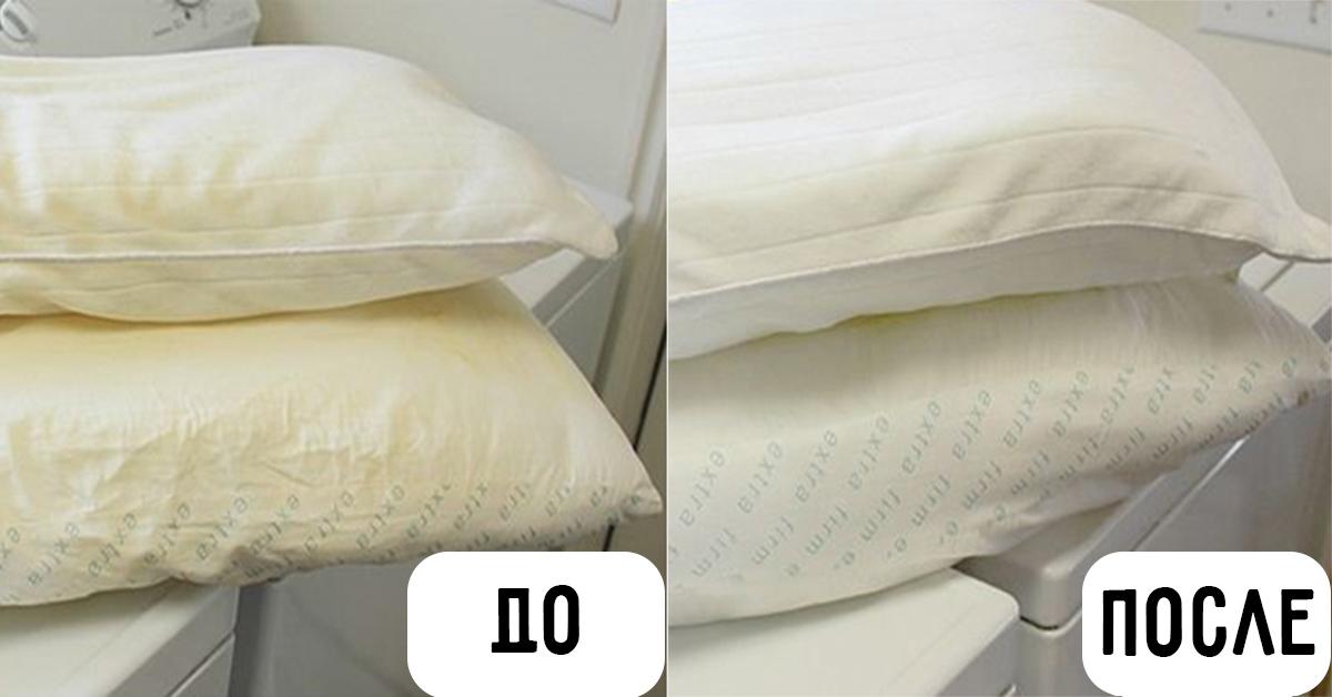 чистка подушек до и после